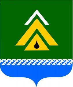 Администрация нижевартовского района