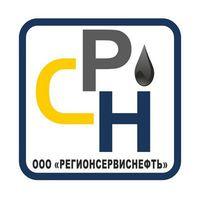 """ООО """"Регионсервиснефть"""""""